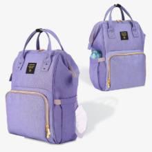 Uniwersalny plecak torba dla mamy / taty do wózka HIT